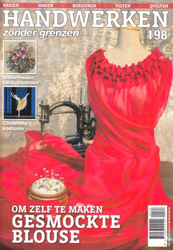 Cover of Handwerken Zonder Grenzen 198