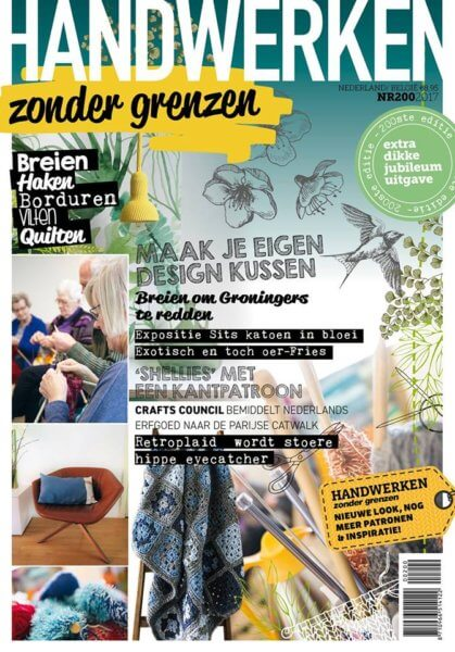 Cover HZG 200